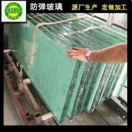 广州嘉颢防弹玻璃生产厂家