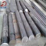 上海盛狄供應 Inconel686鎳鉻合金