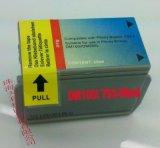 793-5 DM100i 红色/蓝色邮资机墨盒