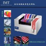 相信IMT, 这款胶印油墨打样机让您公司更节省成本