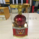 大型酒盒包装厂新品推出精美亚克力透明酒盒