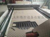 济南红太阳皮革服装加工机