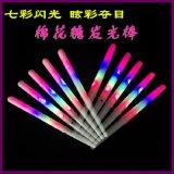日本熱銷玩具棉花糖棒 食品級環保LED七彩閃光棉花糖發光棒批發