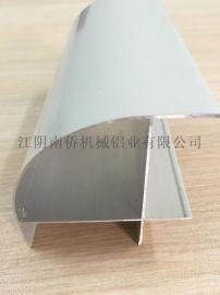50外圓弧(外圓柱)淨化鋁型材