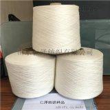 赛络纺天竹纱21支优质天竹竹纤维纱线32支针织天竹纱40支