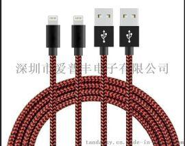 iPhone8數據線蘋果iPhone7金屬編織數據線2.1A編織充電線