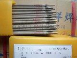 包邮A432耐热不锈钢焊条E310H-16双相不锈钢电焊条型号齐全