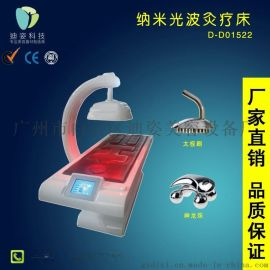 广州迪姿D-D01522厂家直销纳米光波灸疗床多功能艾灸床优质灸疗床艾灸床全身艾灸床