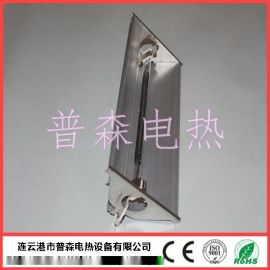 铝合金反光板烤漆灯加热管反光罩