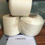 環錠紡滌棉65/35配比5支滌棉紗供應10支16支21支