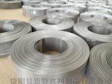 不鏽鋼濾網,1-3200目過濾網,超寬過濾網,耐酸鹼過濾網