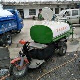 新能源灑水車, 電動三輪灑水車,小型灑水車