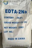 山东EDTA厂家,国标EDTA-2钠