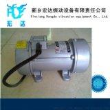 ZF1附着式振动器 (0.12KW)工程机械专用振动器