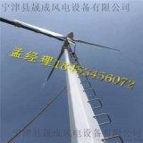 3000w家用小型水平轴风力发电机风光互补路灯监控用