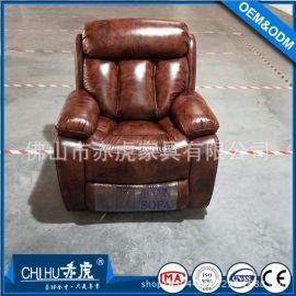 高級會所休閒功能沙發 客廳多功能真皮電動沙發 舒適可躺單人沙發