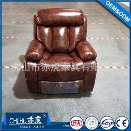 高级会所休闲功能沙发 客厅多功能真皮电动沙发 舒适可躺单人沙发