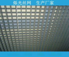 實體廠家銷售鍍鋅溝蓋板 市政鋼格板 集水井蓋板15303182006