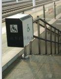 潍坊市 潍城区启运直销残疾人升降平台 轮椅电梯
