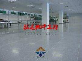鎮江、泰州防靜電pvc地板安裝施工