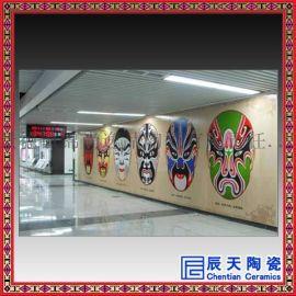 中式背景牆山水客廳電視背景雕刻風景戶外牆壁畫迎客鬆