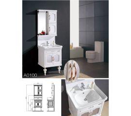 現代簡約衛浴櫃 結實耐用 ABS材料 浴室櫃