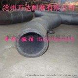 内衬陶瓷复合管弯头自蔓延陶瓷复合管