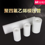 聚四氟乙烯管 优质白色四氟等压管 聚四氟乙烯模压管