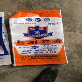 厂家直销 粉刷石膏 生态墙泥 防水 抗裂