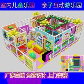 淘氣堡廠家室內兒童樂園大型組合設備廠家直銷