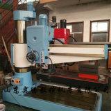 直銷中捷機型搖臂鑽牀 z3050x16搖臂鑽牀廠家