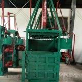 立式废纸打包机 全自动型10吨压力打包机价格