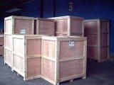 苏州物流包装箱 吴江航空包装箱 大型包装箱
