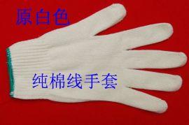 棉纱手套(AS100)