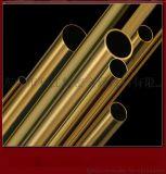 批发国标H62黄铜管 H59黄铜管 环保h65黄铜管