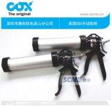 COX強力型手動打膠槍快速省力打膠槍