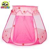 奶牛tent2016新款爆款儿童帐篷幼儿玩具可折叠新款宝宝星星爱心游戏屋公主屋粉色