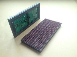 科德锐KDR-LED显示屏模组LED单元板显示屏LED车载屏出租车顶灯屏驾校考试车顶屏公交线路屏后窗屏生产厂家