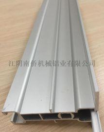 江陰南僑鋁業鋁合金T型吊頂龍骨
