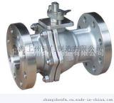 高温高压球阀  上海专业生产供应厂家