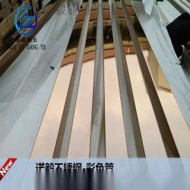 直銷南京304彩色玫瑰金不鏽鋼管