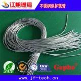 供应优质数据线布线各种规格不锈钢金属软管弹簧管电线电缆保护管