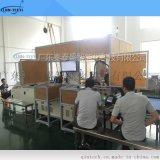 电子产品自动化组装流水线 全自动压杆组装流水线