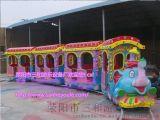 儿童游乐设施大象火车DXhc游乐设施厂家促销中