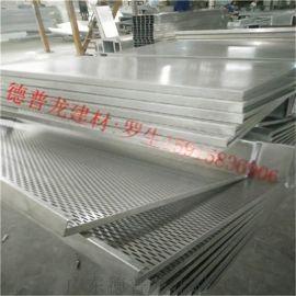 啓辰白色鍍鋅鋼板吊頂 4s店鍍鋅鋼板天花廠家