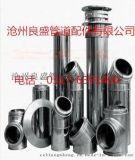 盐山DN150A型通风管 八字盲板 B型通风管 检查门 板靶器厂家低价处理
