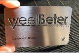 镂空不锈钢卡 不锈钢卡制作厂家
