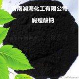 腐殖酸钠 腐殖酸饲料添加剂 全水溶农用水产养殖专用