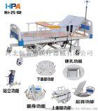 医用病床|护理床|多功能电动床