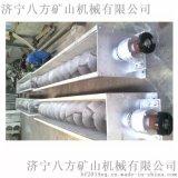 山东国昌直销LS500型螺旋给料机 厂家